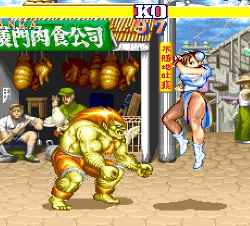 Street Fighter II : Champion Edition Game