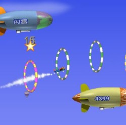 Aerobatic Master 2 Game